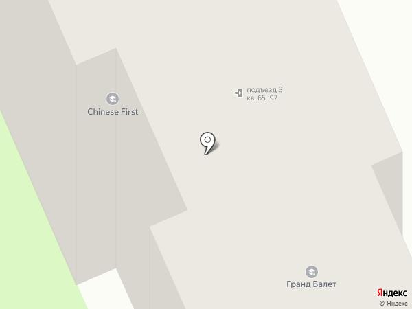 7-party на карте Реутова