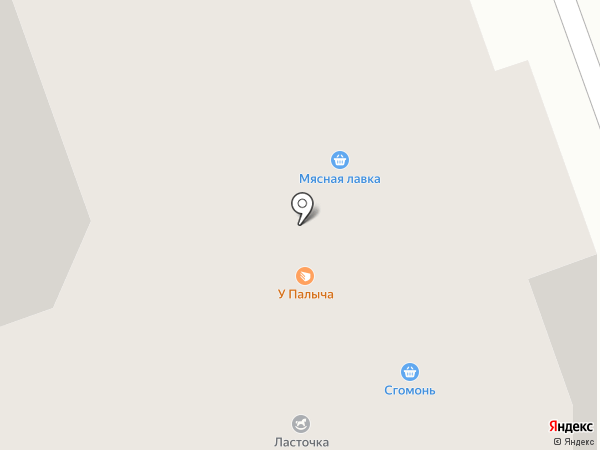 Домашняя лавка на карте Реутова