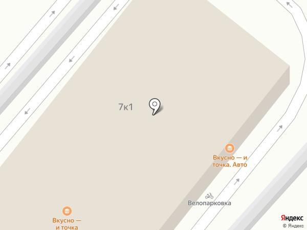 Макдоналдс на карте Люберец