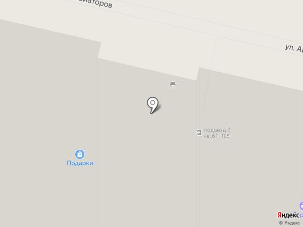 Рина на карте Люберец