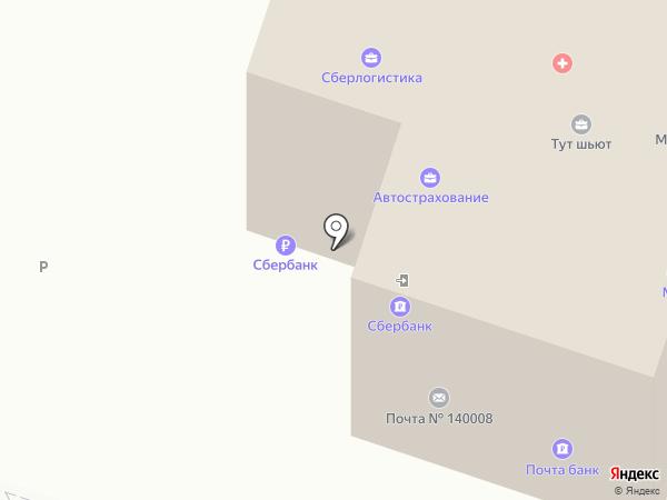 Сбербанк, ПАО на карте Люберец