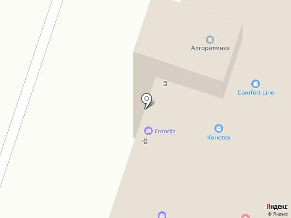 Городок Б-Недвижимость на карте Люберец