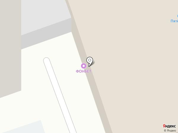 Фонбет на карте Реутова