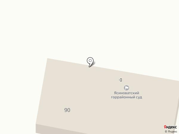 Ясиноватский горрайонный суд на карте Ясиноватой