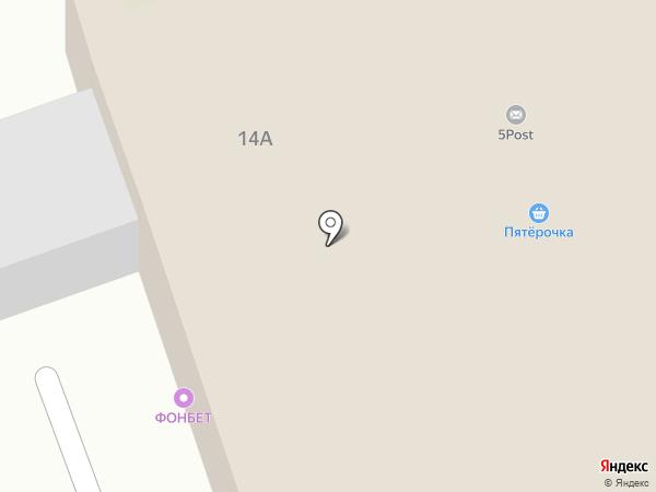 Пеликан на карте Реутова