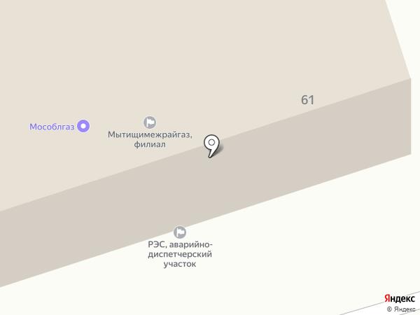 Аварийно-диспетчерский участок на карте Братовщиной