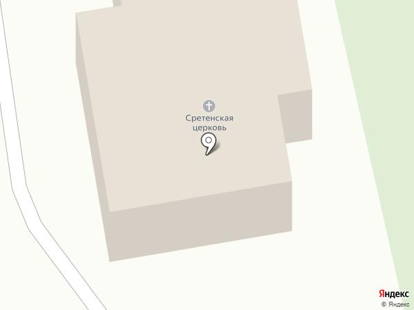 Храм Сретения Господня в Пушкино на карте Пушкино