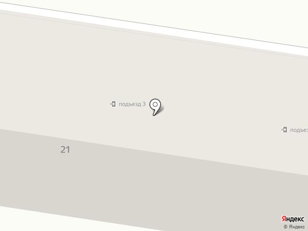 Отделение связи №6 на карте Ясиноватой
