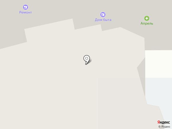 Все для дома на карте Реутова