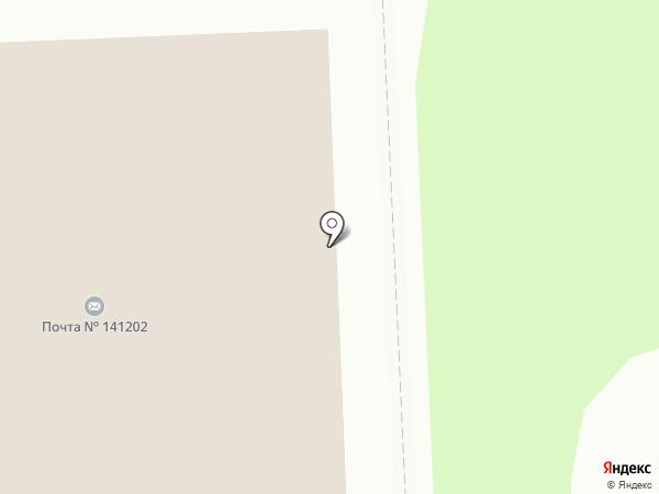 Почтовое отделение №141202 на карте Пушкино