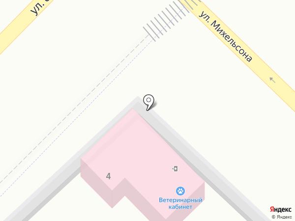 Веткабинет 1 на карте Люберец
