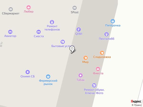 Избёнка на карте Люберец