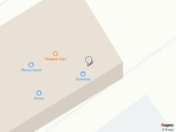 Лотос на карте Старого Оскола