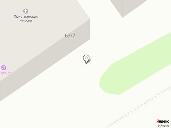 Надежда на карте Королёва