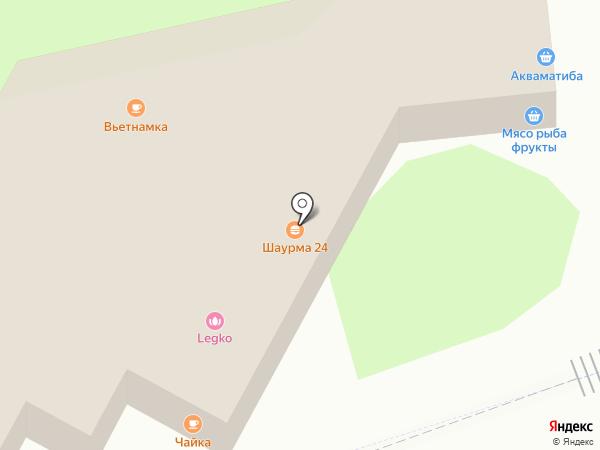Магазин мяса и фруктов на карте Реутова