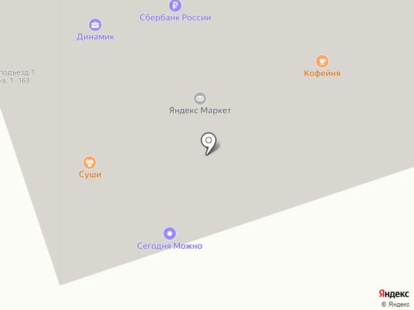 Пончик`С на карте Балашихи