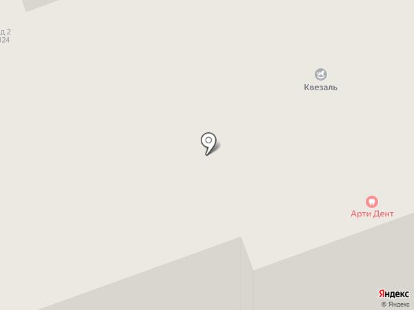 Арти Дент на карте Реутова