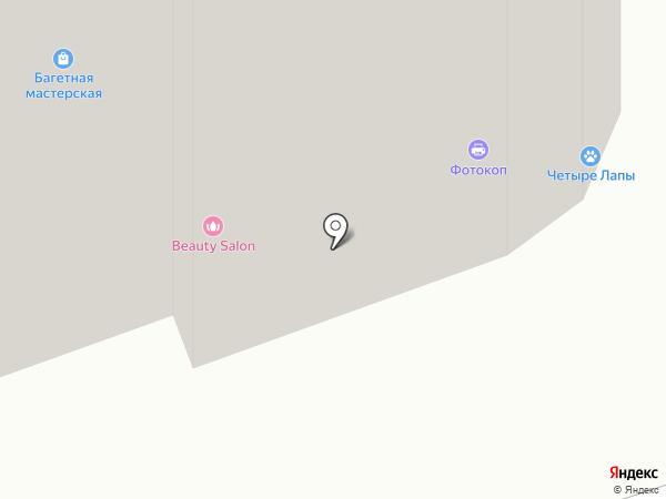 Lux Clean на карте Реутова