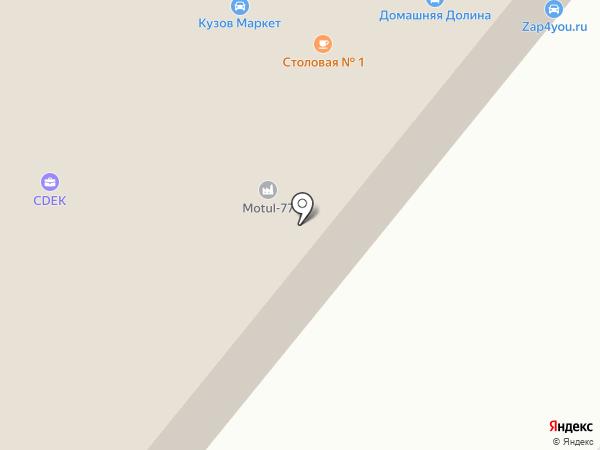 Новое Решение на карте Котельников
