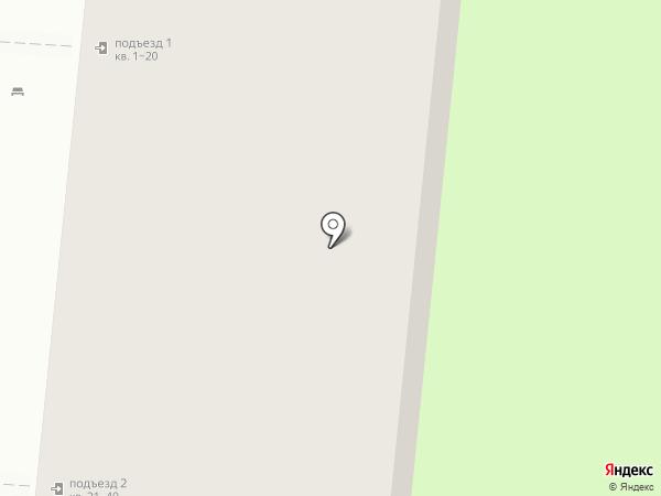 Гостиница для собак на карте Люберец