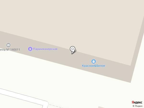 Почта Банк, ПАО на карте Люберец