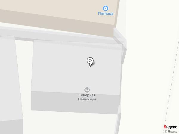 Гермес на карте Старого Оскола
