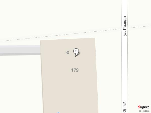 ПеГаС на карте Старого Оскола
