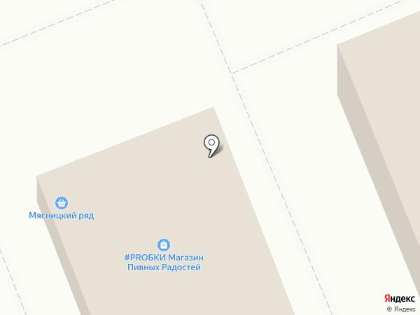 Мясницкий ряд на карте Люберец
