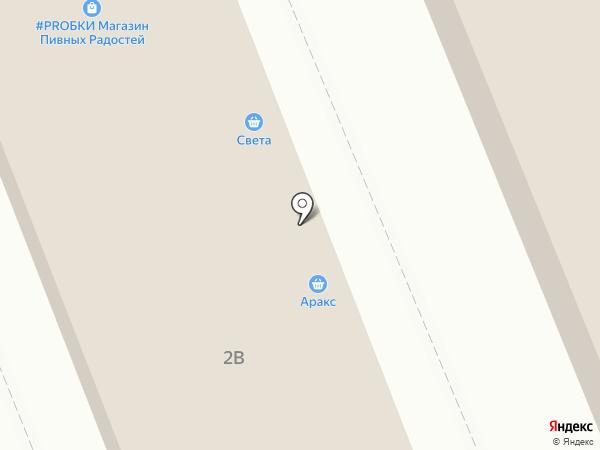 Света на карте Люберец