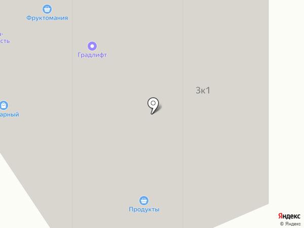 Магазин-ателье штор на карте Балашихи