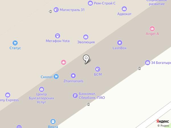 Идеальный Дом на карте Старого Оскола