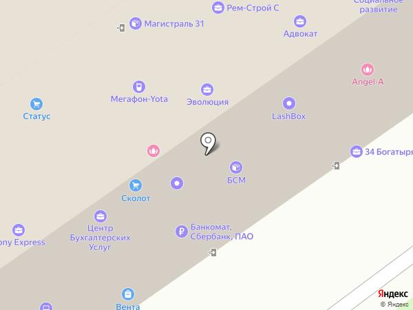 Оскол ГРАДъ на карте Старого Оскола