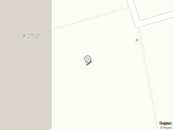 Кулинария Ломова на карте Балашихи