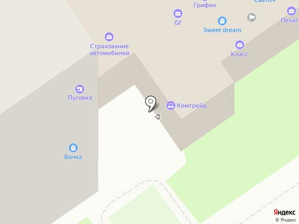 Компания по автострахованию на карте Старого Оскола