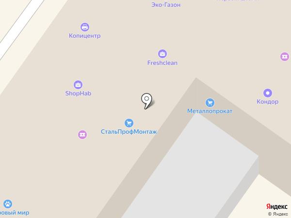 АйрКо на карте Люберец