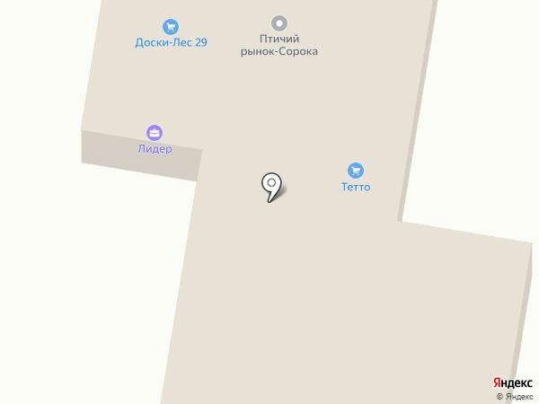 Строительный магазин на карте Пушкино