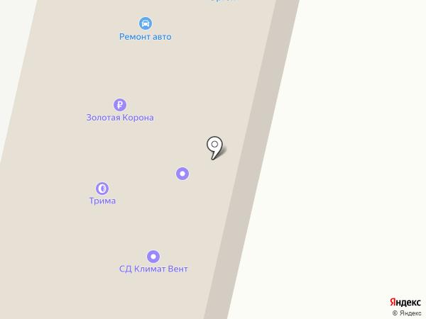 Эргон на карте Пушкино