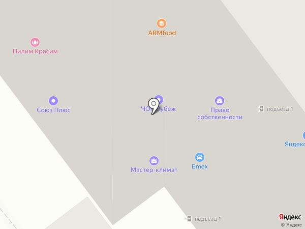 МебельСтиль на карте Старого Оскола