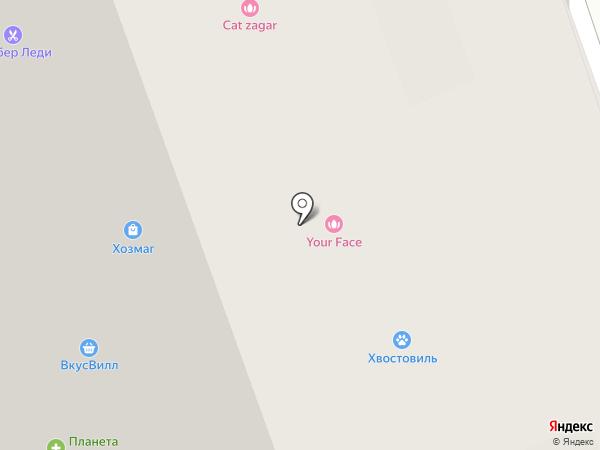 ЛАВАНДА на карте Реутова