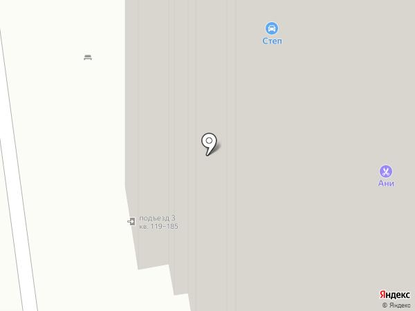 Kalde на карте Люберец
