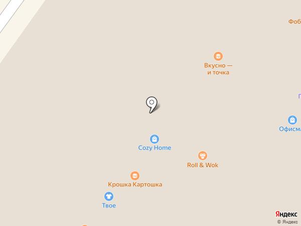 Top Secret на карте Люберец