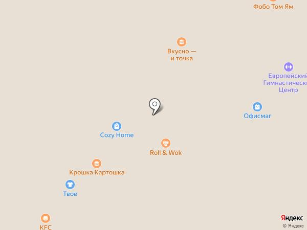 Roll & Wok на карте Люберец
