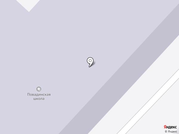 Повадинская средняя общеобразовательная школа на карте Вельяминово