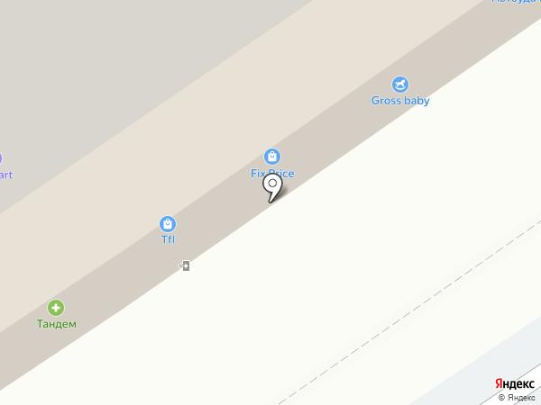 Дорога к дому на карте Старого Оскола