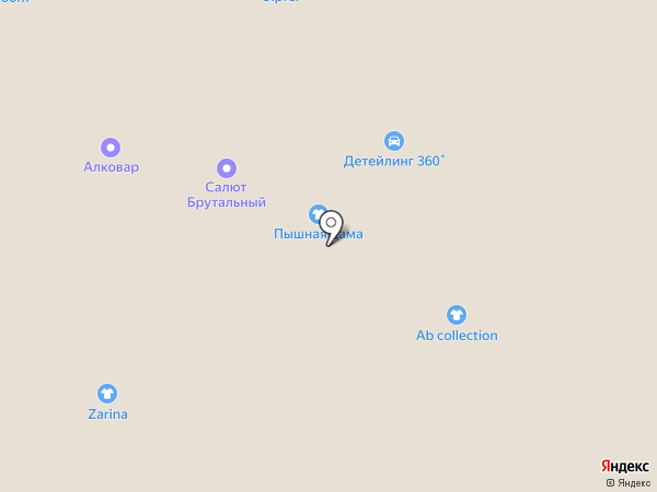 Империя красоты на карте Люберец