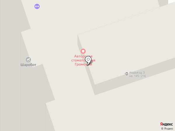 ЛапкиУшки на карте Реутова