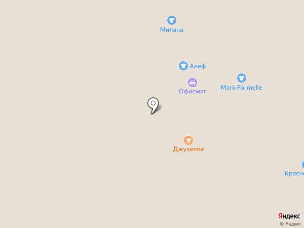 Айс Инвест на карте Люберец