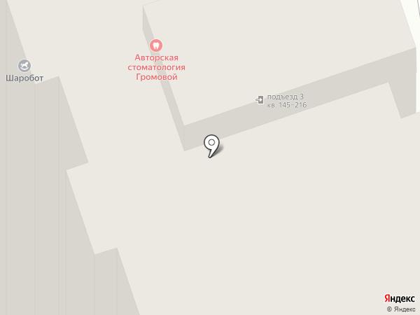 10А на карте Реутова