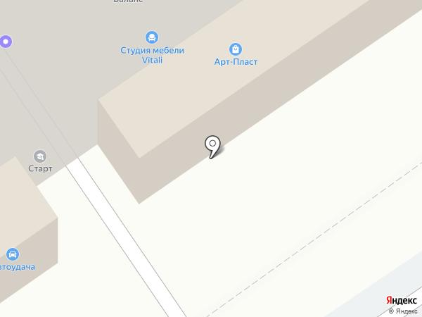 Эллада на карте Старого Оскола
