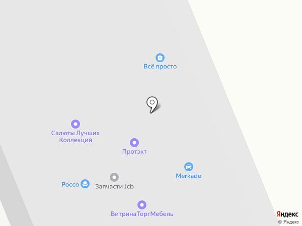 MERKADO на карте Реутова